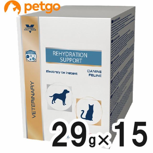 ロイヤルカナン 食事療法食 犬猫用 電解質サポート パウダー 29g×15