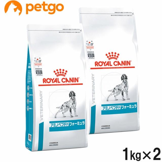 【2袋セット】ロイヤルカナン 食事療法食 犬用 アミノペプチド フォーミュラ 1kg