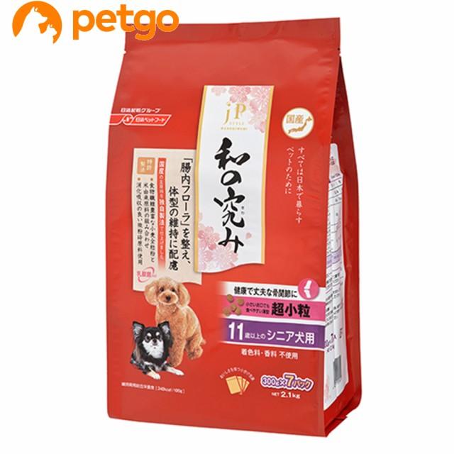ジェーピースタイル 和の究み 超小粒 11歳以上のシニア犬用 2.1kg