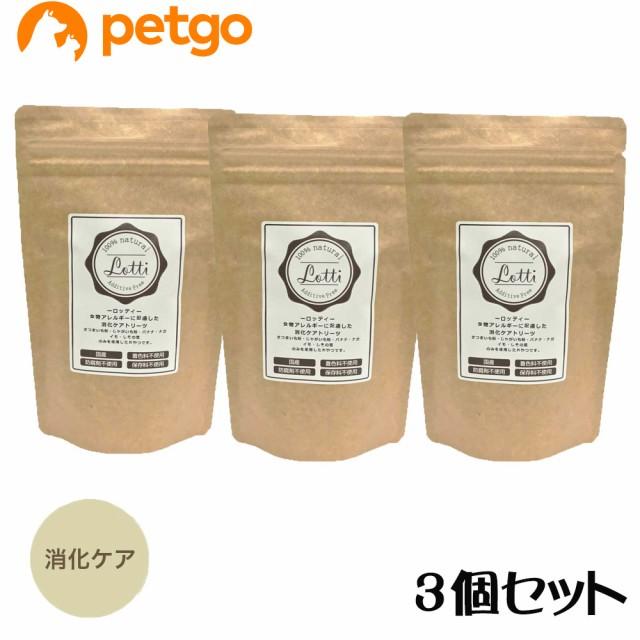 【3個セット】Lotti(ロッティ) 犬用 食物アレルギーに配慮した消化ケアトリーツ 50g