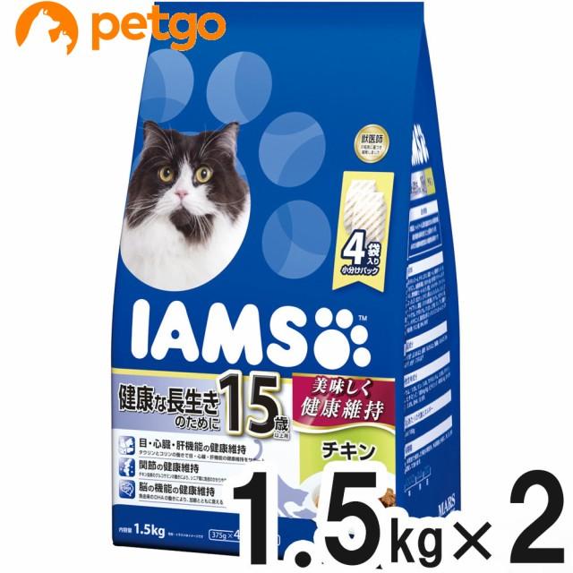 アイムス 15歳以上用 健康な長生きのために チキン 1.5kg×2個【まとめ買い】