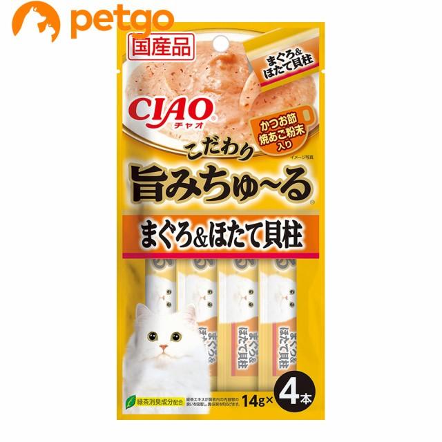 CIAO(チャオ) 旨みちゅ〜る まぐろ ほたて貝柱入り 4本入り