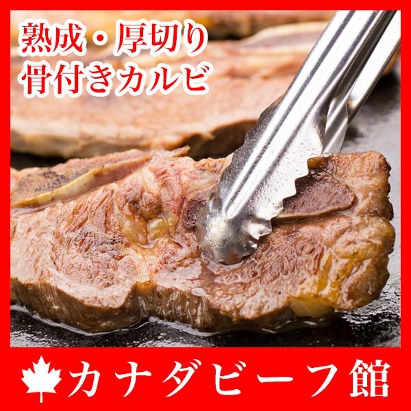 熟成・厚切り骨付きカルビ★普通の2倍の厚みだから、肉汁が逃げずとてもジューシー