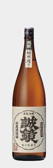 日本酒 誠鏡 純米竹原(たけはら)1.8L(インターナショナルワインチャレンジ2016年シルバー獲
