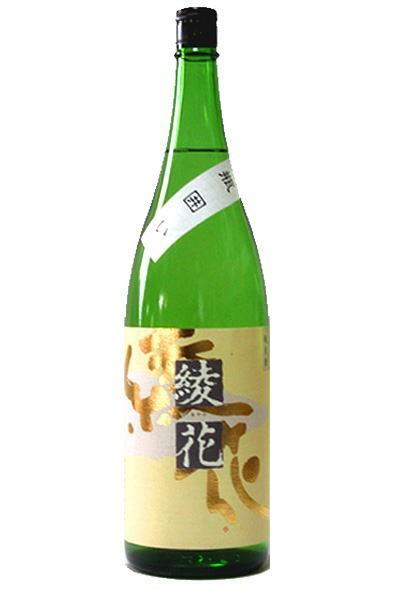 日本酒 綾花(あやか)特別純米 瓶囲い1800ml(福岡 旭菊酒造)