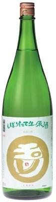 玉川(たまがわ)しぼりたて生原酒1.8L(日本酒 京都府 木下酒造)