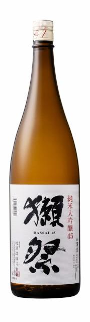 日本酒 獺祭 純米大吟醸 (だっさい)45 1800ml 山口県 旭酒造 正規特約店