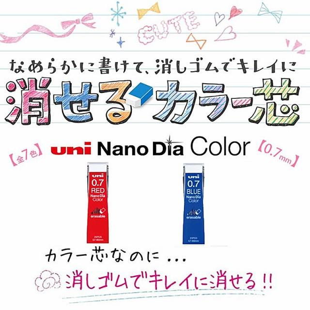替え芯 三菱鉛筆 シャープペン 替え芯 ユニナノダイヤ カラー芯 レッド/ブルー 0.7mm U07202NDC 5セット