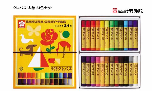 【送料無料】[サクラクレパス]クレパス 太巻 24色 LP24R 1箱セット 65042