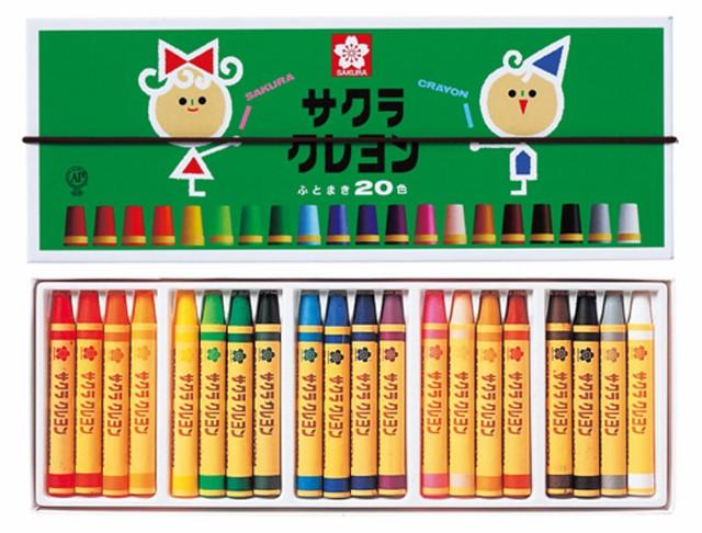 【送料無料】[サクラクレパス]クレヨン 太巻 20色 LY20R 1セット(65045)