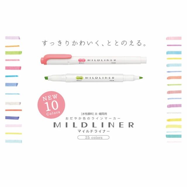 ゼブラ カラーペン 蛍光ペン マイルドライナー 細字/太字 おしゃれ かわいい 使い切り 5色セット WKT7-5C 1本