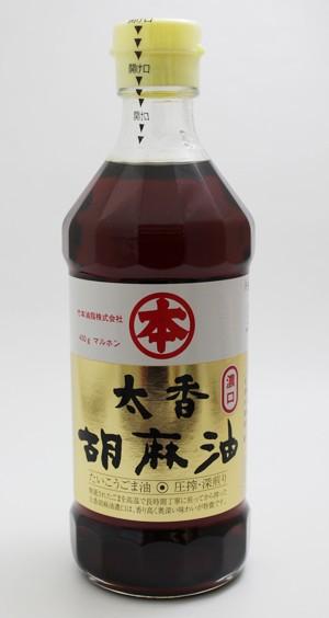 マルホン 濃口 太香胡麻油 450g ごま油 ゴマ油
