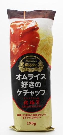 ナガノトマト オムライス好きのケチャップ195g×15本(1ケース)
