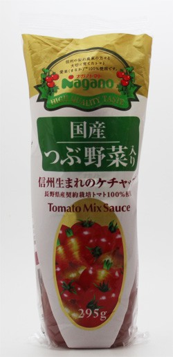 ナガノトマト 国産つぶ野菜入り信州生まれのトマトケチャップ295g×15本(1ケース)