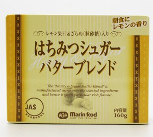 《冷蔵》 マリンフード はちみつシュガーバターブレンド 160g