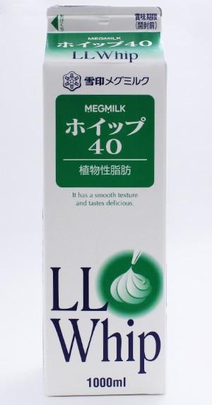 《冷蔵》 雪印メグミルク LL ホイップ40 1000ml×12本(1ケース)