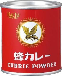 ハチ食品 蜂カレー カレー粉 40g×20個(1ケース)
