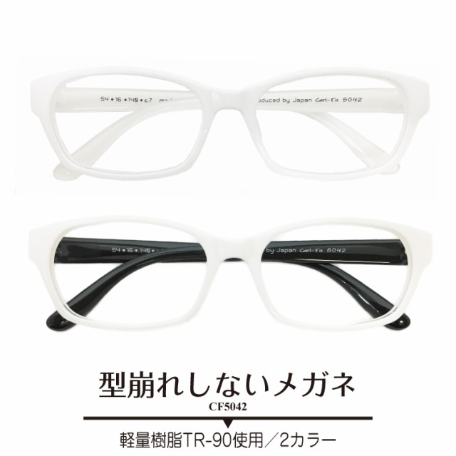 老眼鏡 リーディンググラス シニアグラス 白 ホワイト フレーム レディース メンズ 男性 女性 +0.25 +0.5 〜 +4.0 まで