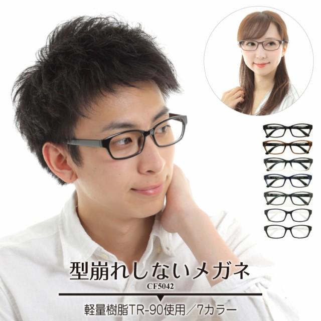 老眼鏡 リーディンググラス シニアグラス ウエリントン 軽量 形状記憶 レディース メンズ 男性 女性 +0.25 +0.5 〜 +4.0 まで