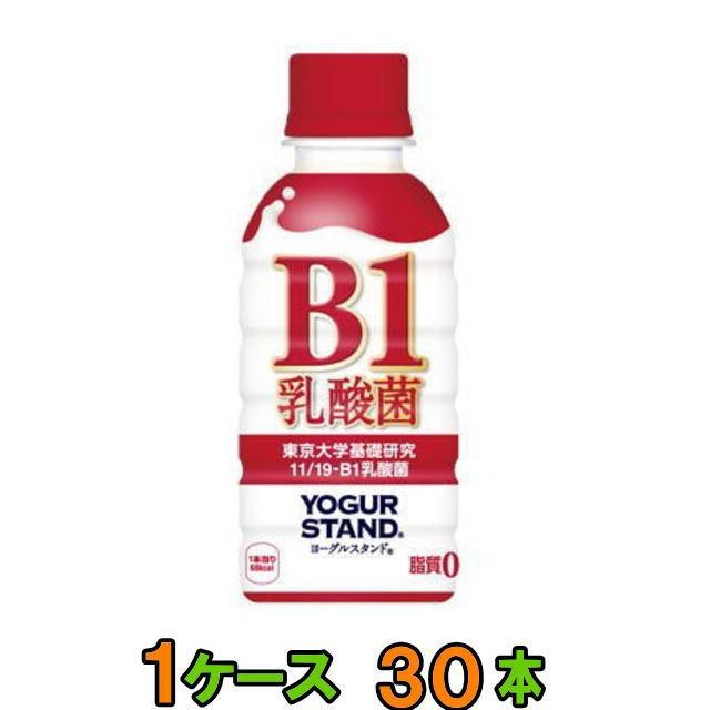 ★メーカー直送★コカコーラ ヨーグルスタンド B-1乳酸菌 PET 190ml 1ケース(30入)