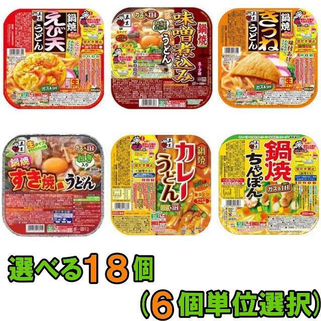 【送料無料(沖縄・離島除く)】五木食品 鍋焼きシリーズ【IHも可】 選べる18個(6個単位選択)