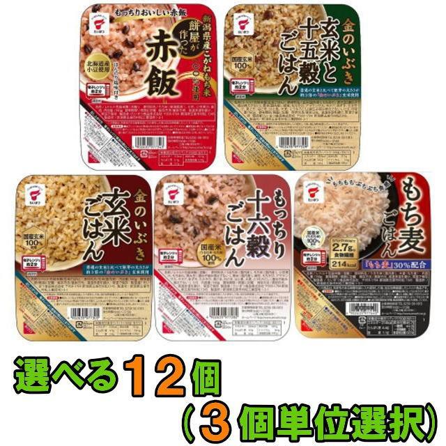 【送料無料(沖縄・離島除く)】たいまつ レトルトごはん・赤飯・もち麦  選べる12食(3食単位選択)