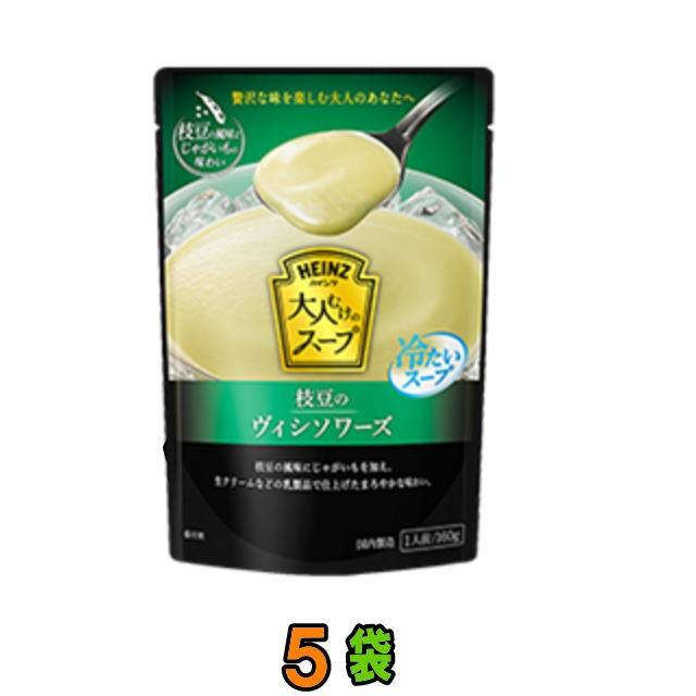 【ネコポス送料無料】ハインツ 大人むけのスープ ●冷たい枝豆のヴィシソワーズ  冷やしスープ 160g×5袋 (メール便)