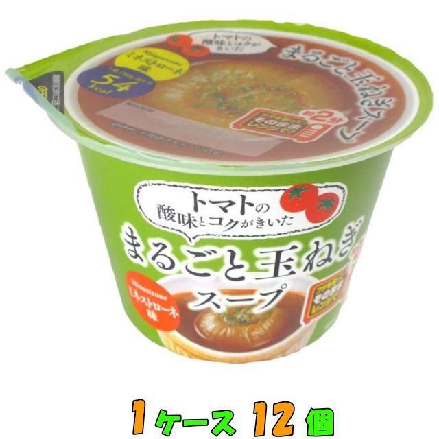 【送料無料(沖縄・離島除く)】谷尾食糧 まるごと玉ねぎスープ(ミネストローネ) 190g 1ケース(12個)