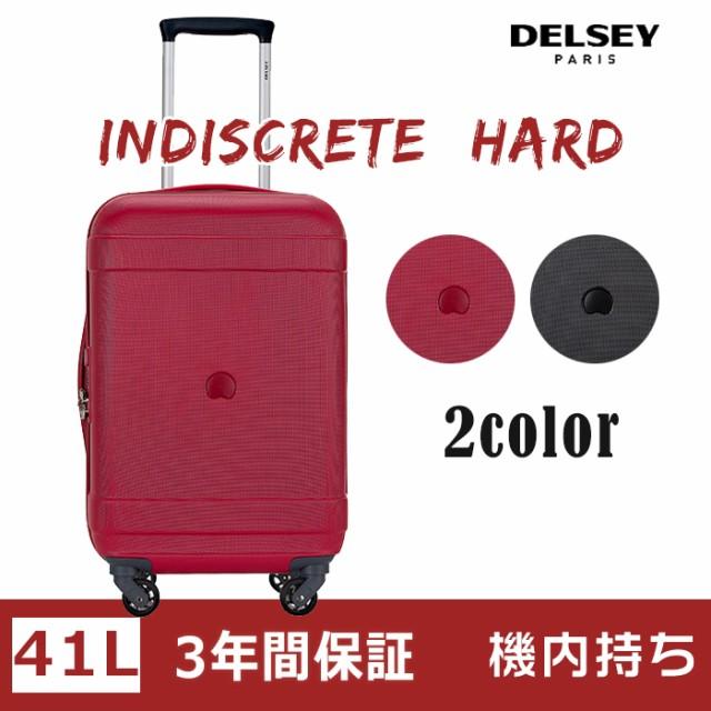 INDISCRETE HARD 55cm