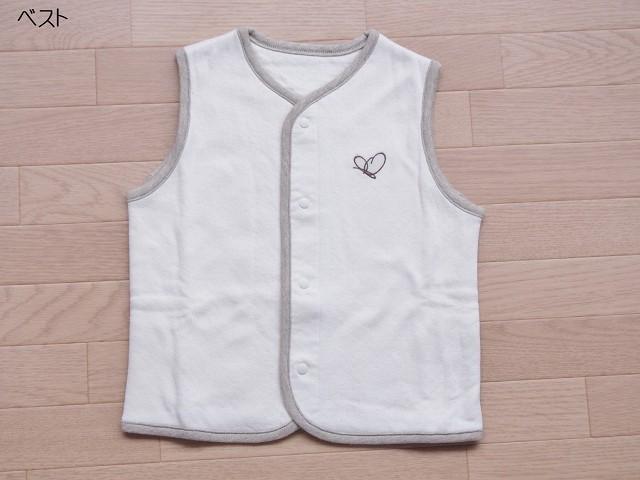 ecf3395cf2288 Pure Organic() 赤ちゃん用ベスト アイボリー 100%オーガニック素材 新生児~12ヵ月 日本製 50~75cm PK1575  100%オーガニック超長綿使用の柔らかい生地で作った軽量な ...