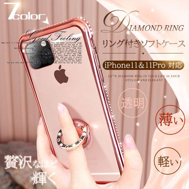 iPhone11 Pro ケース 透明 iPhone SE2 カバー iPhone8 ケース クリア スマホケース 携帯ケース iPhone7 ケース iPhone6s iPhone XR XS ケ
