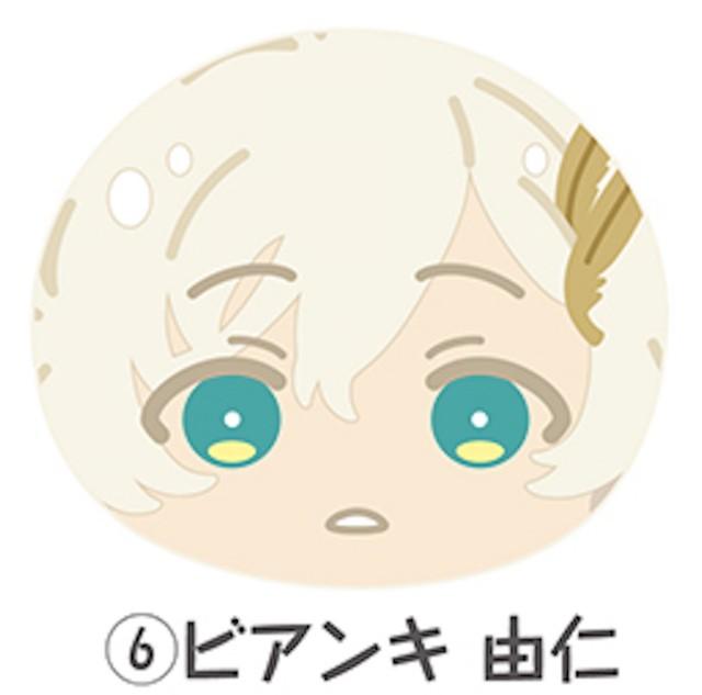 【6.ビアンキ由仁】DREAM!ing ドリーミング! おまんじゅうにぎにぎマスコット 黒寮