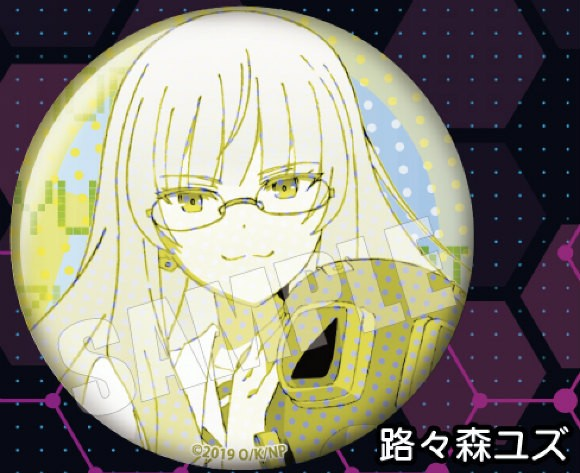 【路々森ユズ】 ナカノヒトゲノム【実況中】 トレーディングドット缶バッジ
