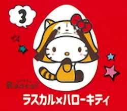 キティ チョコエッグ ハロー