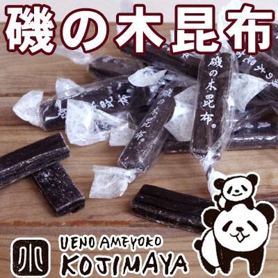磯の木昆布 北海道産 160g 最高級さお前昆布使用