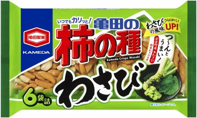 亀田製菓 亀田の柿の種 わさび 182g 柿の種 柿ピー