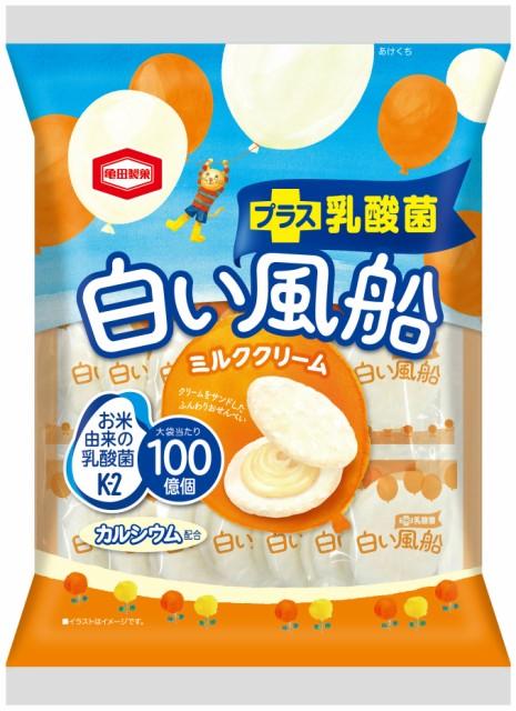 亀田製菓 白い風船ミルククリーム 18枚 乳酸菌入り