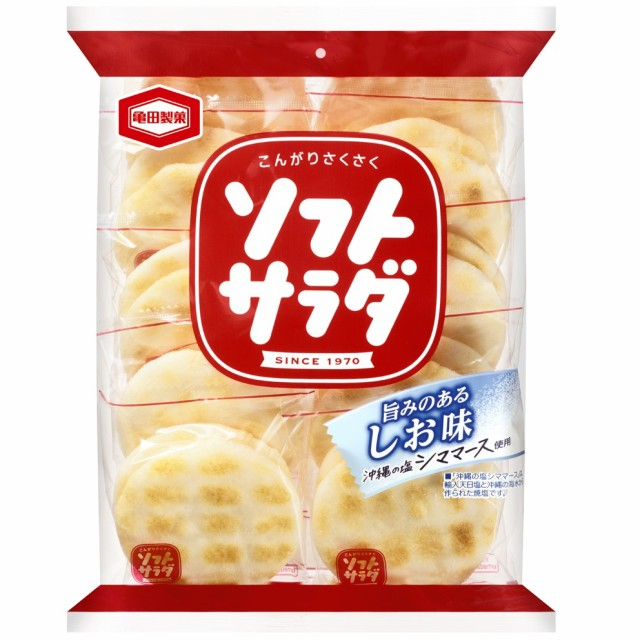 亀田製菓 ソフトサラダ 20枚 せんべい