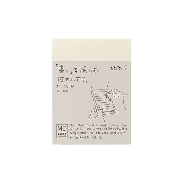 ミドリ MD 付せん紙 <A7> 横罫 midori
