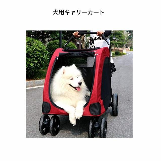 【バージョンアップ・3色展開】 ペットカート 中型犬 大型犬 多頭用 犬用キャリーカート ドッグカート ペットキャリーケース 大型犬用 折