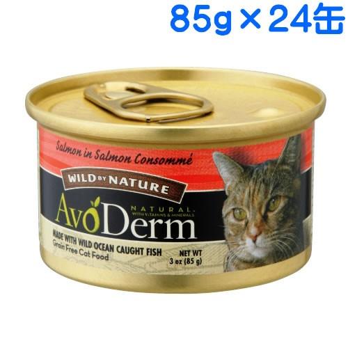 Biペットランド アボダームキャット セレクトカット サーモン/コンソメ缶 1ケース(85g×24缶)