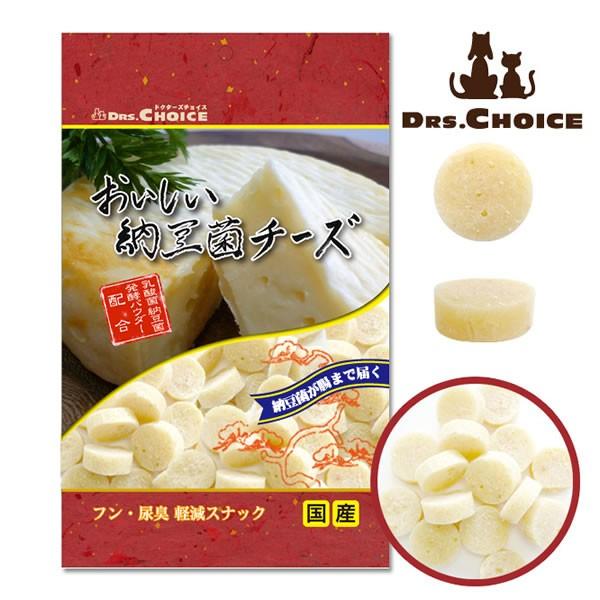 ドクターズチョイス おいしい納豆菌チーズ 丸型 100g
