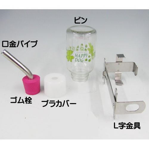 キンペックス シンプルオアシス専用パーツ 口金パイプ・ゴム栓セット