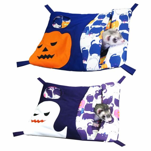 レインボー ハロウィンパクッと!ハンモック (かぼちゃ、おばけ)