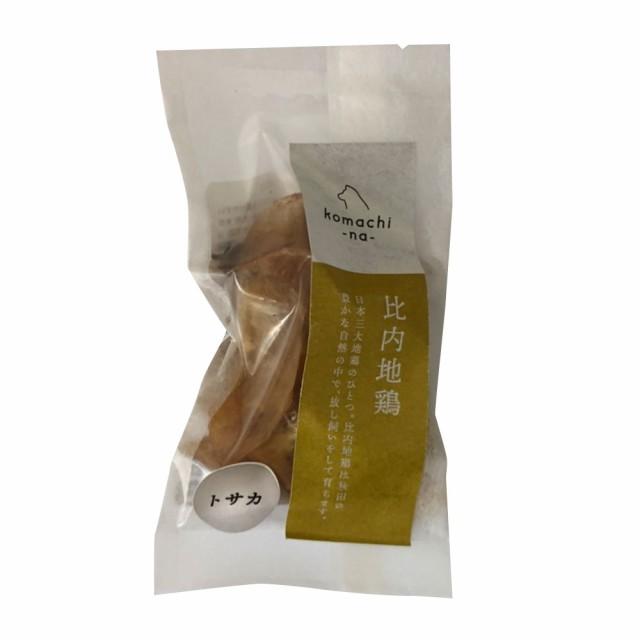 アクシエ komachi-na- 比内地鶏 トサカ 10g