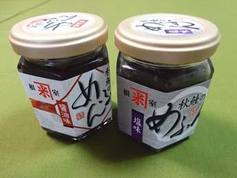 めふんセット「塩味&醤油味」