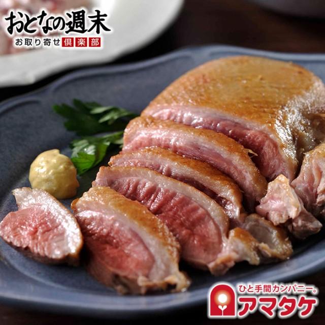 岩手がも 赤身ロース肉 (450g×2) 合鴨 鴨肉 鴨鍋 鴨南蛮 お取り寄せ グルメ 産直
