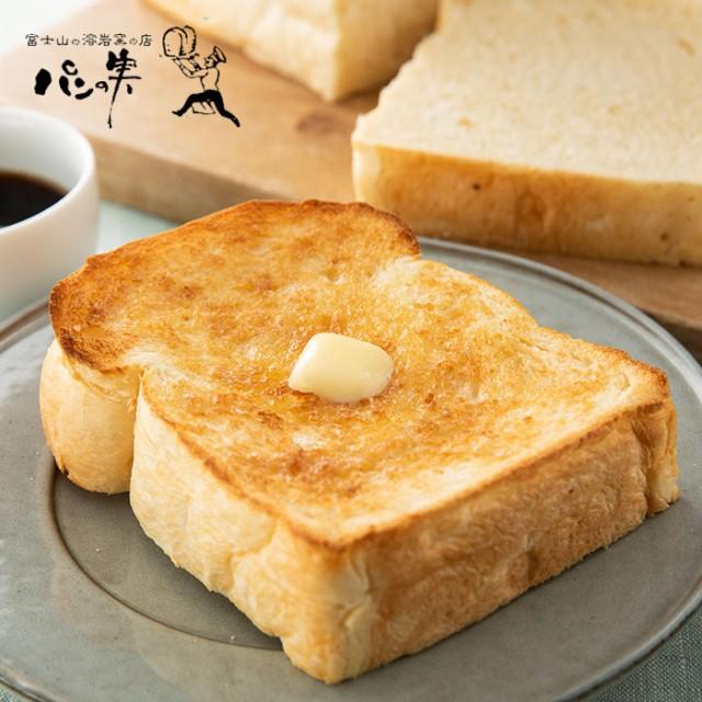 ブレッド パンの実(2本) 食パン 富士山の溶岩窯 朝食 ブレックファースト お取り寄せ 産直 グルメ ※配達日指定不可※