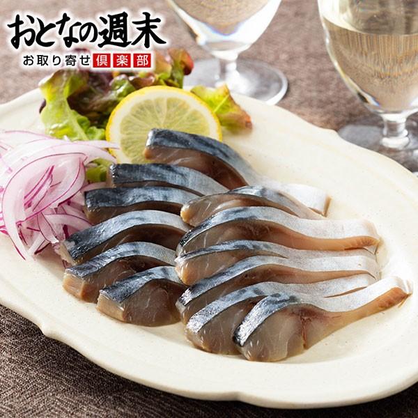 金華さば 生ハム燻製(3パックセット) 桜チップ 燻製 石巻 ブランド サバ 鯖 ギフト お取り寄せ 産直 グルメ