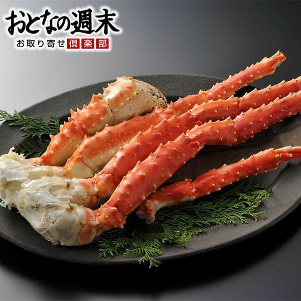 大型ボイルたらば蟹 脚 (1kg) タラバガニ かに 鍋 北海道 ギフト 取り寄せ 通販 産直 グルメ